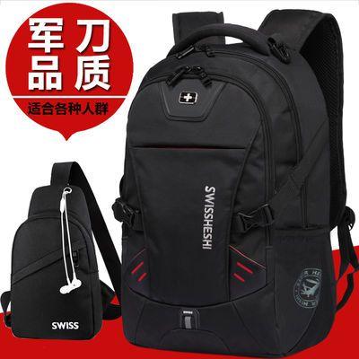 军刀双肩包男士背包韩版大高中学生书包男休闲旅行商务电脑包