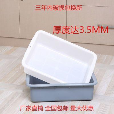 收纳盒塑料长盆筐盆酒店安检洗蔬菜加厚筐厨房盆方形酒饭店餐具框