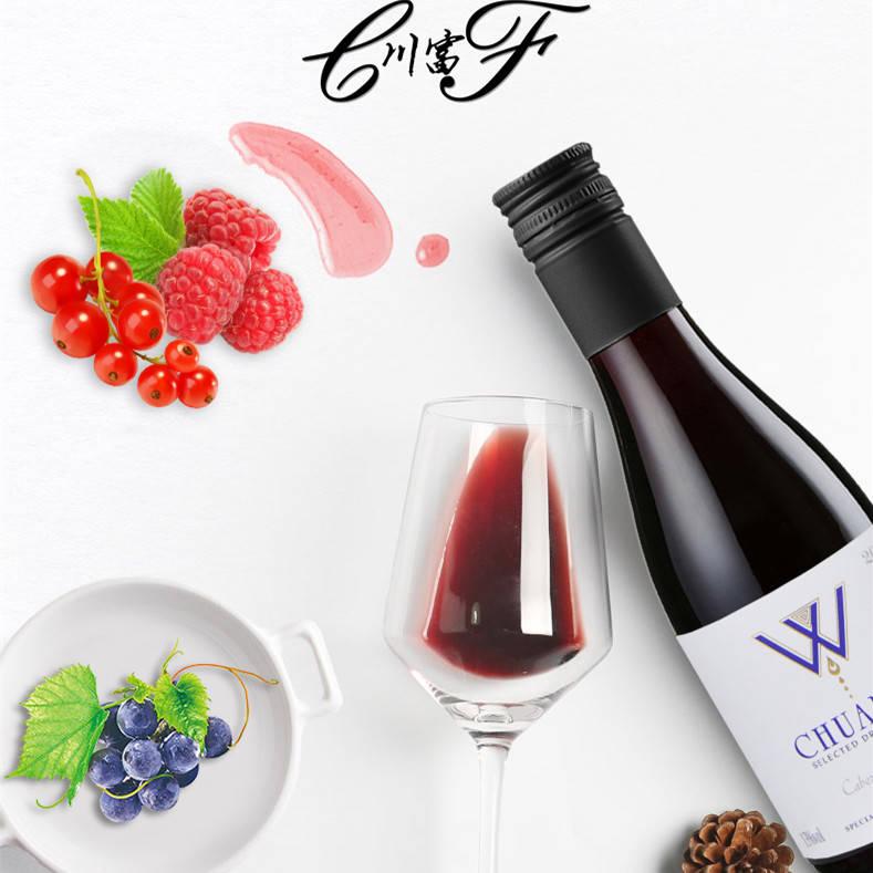 小瓶装干红葡萄酒红酒冰白迷你甜型整箱187ml学生1-4瓶结婚送礼酒