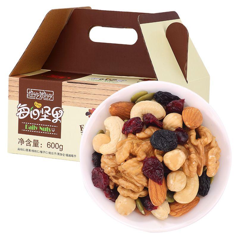 他吃她吃 每日坚果30包小吃混合干果孕妇儿童零食礼盒装大礼包