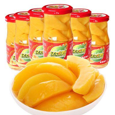 [出口品质]黄桃罐头6罐x245g包邮整箱橘子罐头什锦雪梨罐头4罐5罐
