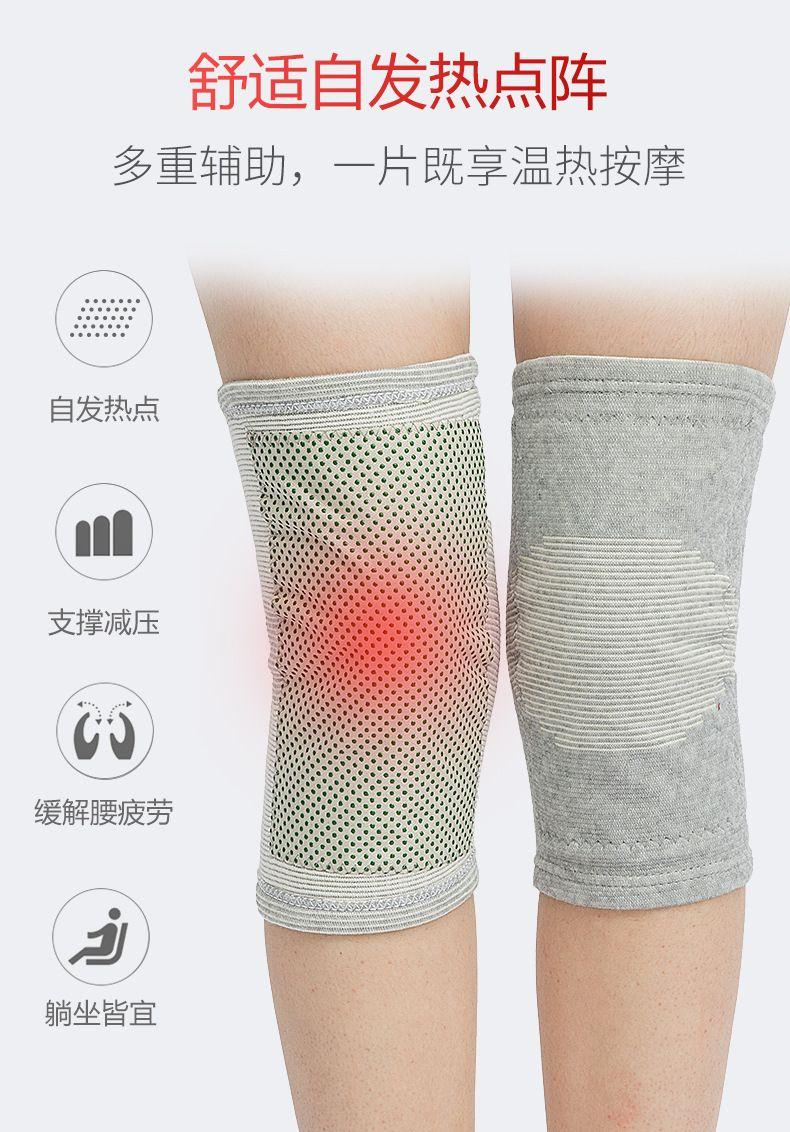 中老年护膝哪个牌子好?推荐几款适合中老年人使用的护膝 - 牌子网
