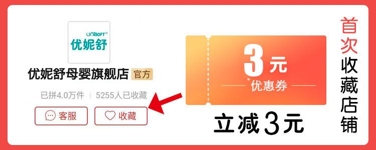 【买1送1】【夏季新款】优妮舒超薄透气拉拉裤纸尿裤 婴儿尿不湿