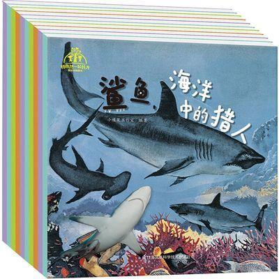 和自然一起长大 科普百科 小橡果工作室 编著 文轩正版图书