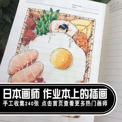 T99日本插画师参考水彩线稿素材临摹黑白漫画人物草稿绘画集手绘