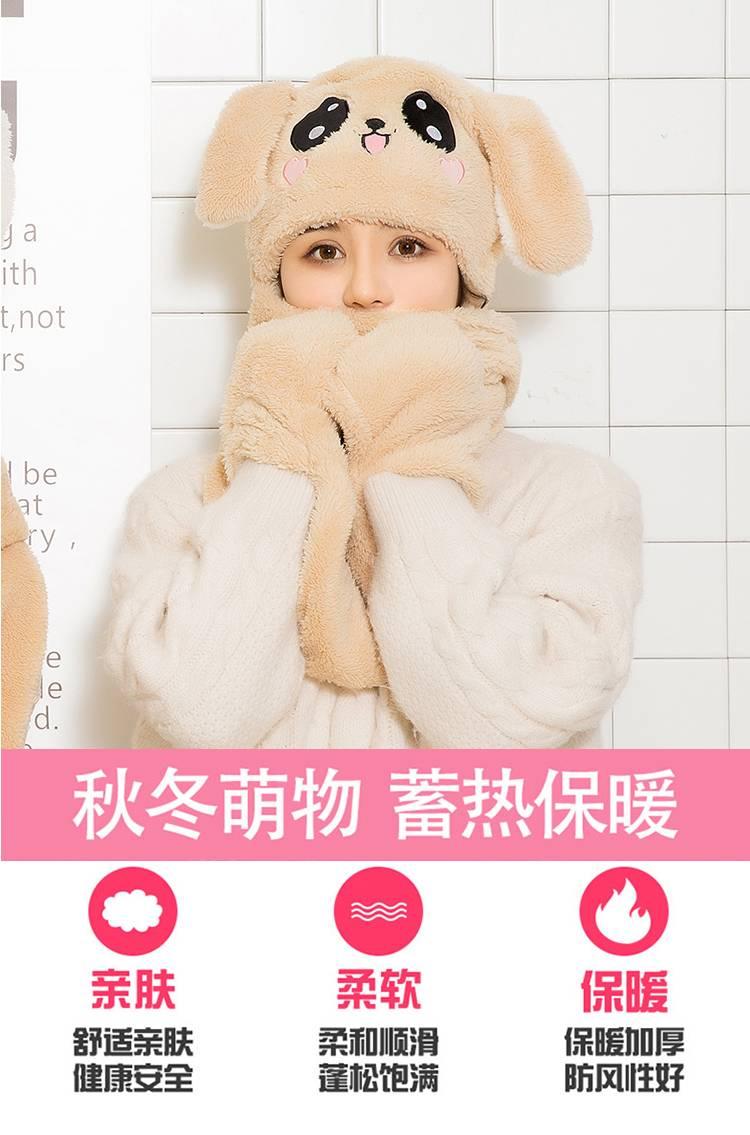 抖音同款会动的兔耳朵帽子女秋冬网红帽子儿童围巾手套一体男女潮
