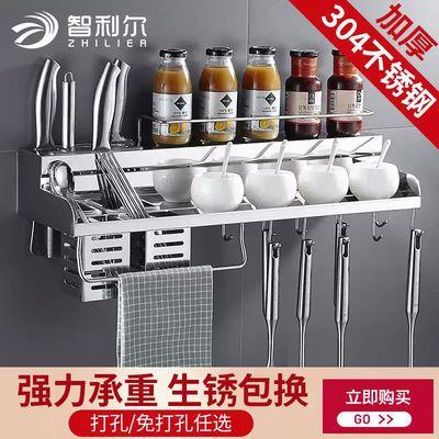 304不锈钢厨房置物架免打孔壁挂式用品调味品调料收纳架刀架挂件