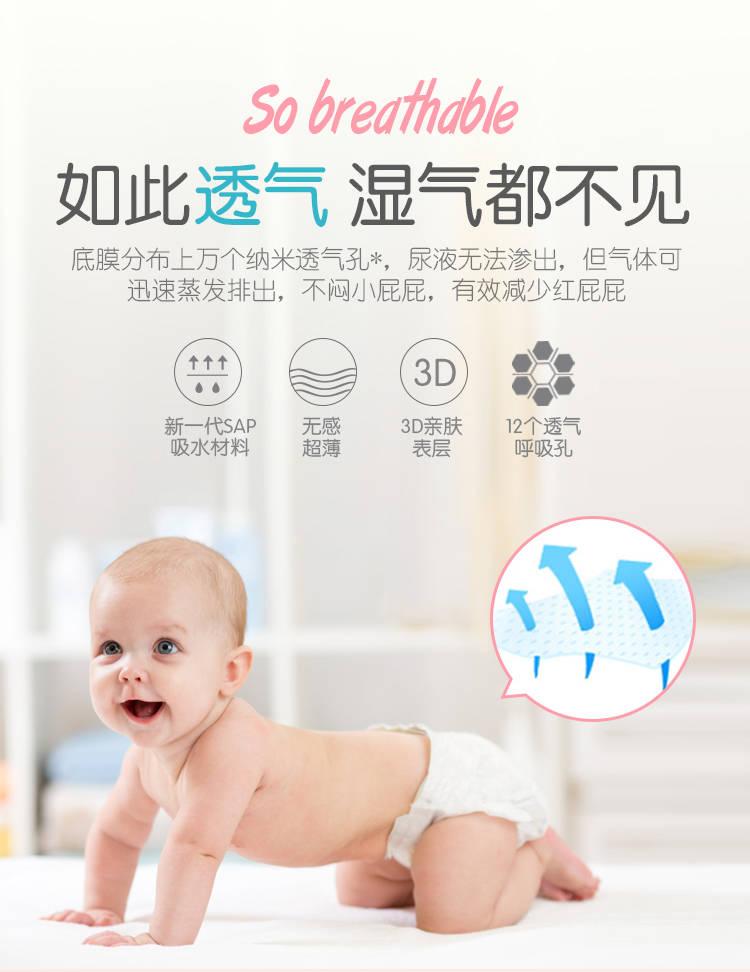 【秋冬新款】乐娃娃超薄纸尿裤婴儿拉拉裤纸尿片干爽透气尿不湿