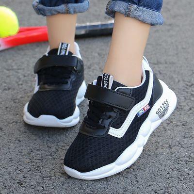 男童鞋春秋新款儿童运动鞋童鞋男中大童女孩休闲鞋网面透气学生鞋