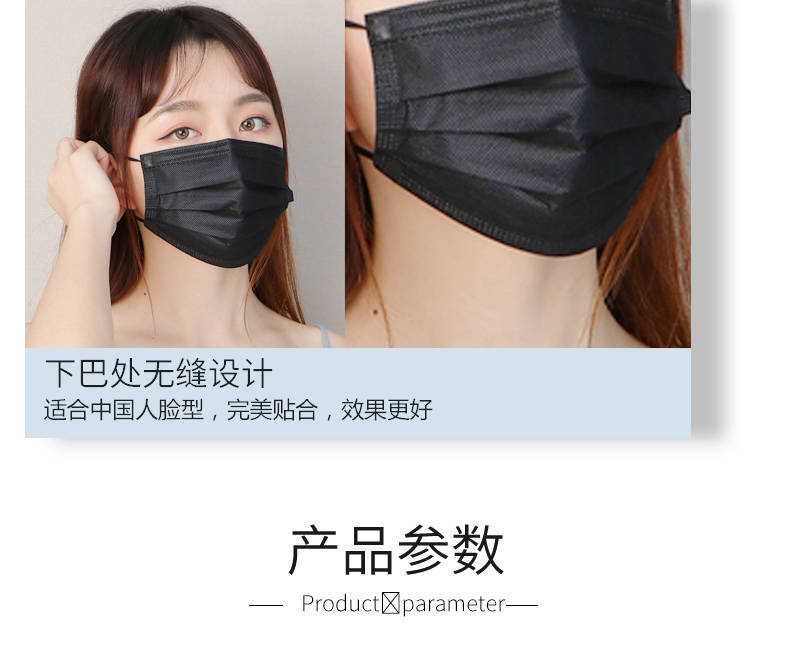 口罩一次性防尘男女纯色印花款透气秋季薄款防晒面罩