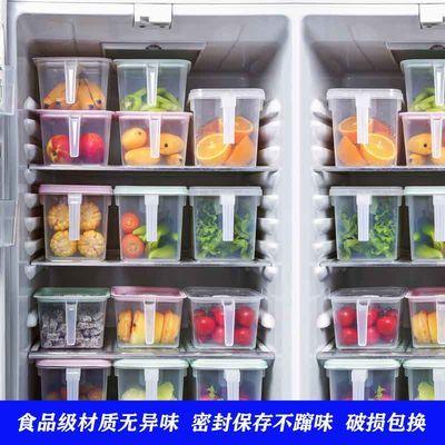 (组合装)冰箱保鲜收纳盒冰箱保鲜盒密封食物水果蔬菜保鲜收纳