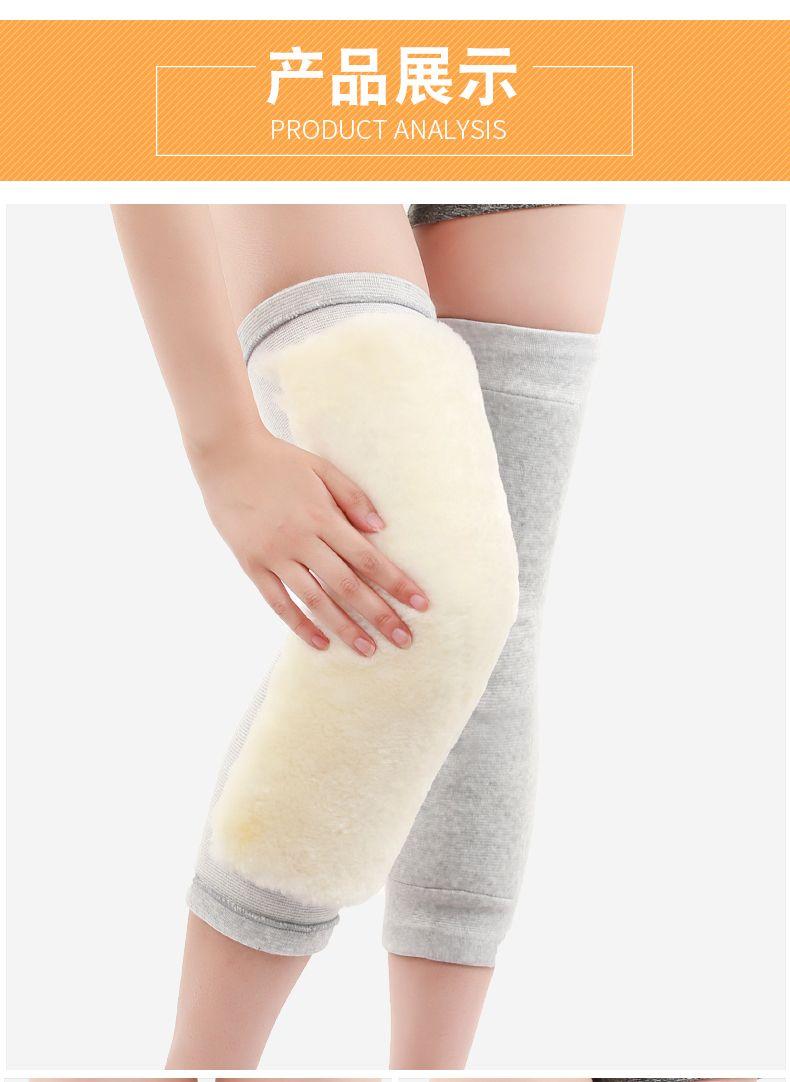 中老年护膝保暖膝盖【多图】_价格_图片- 天猫精选