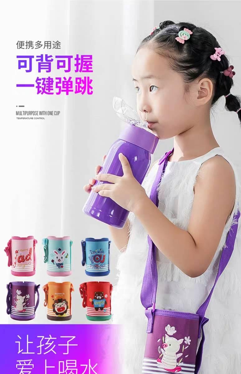 儿童保温杯带吸管两用水壶防摔幼儿园学生男女宝宝304不锈钢杯子