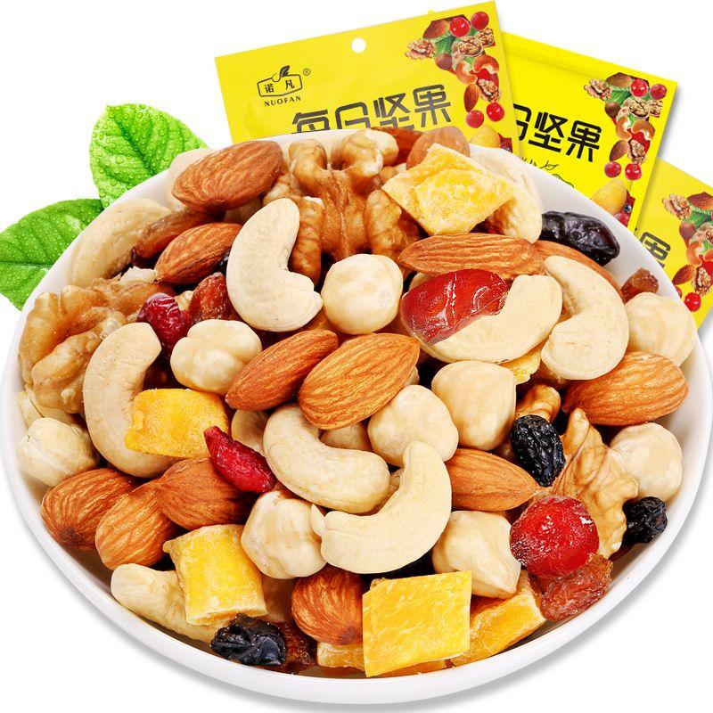 网红每日坚果30包孕妇混合干果礼盒装零零食大礼包