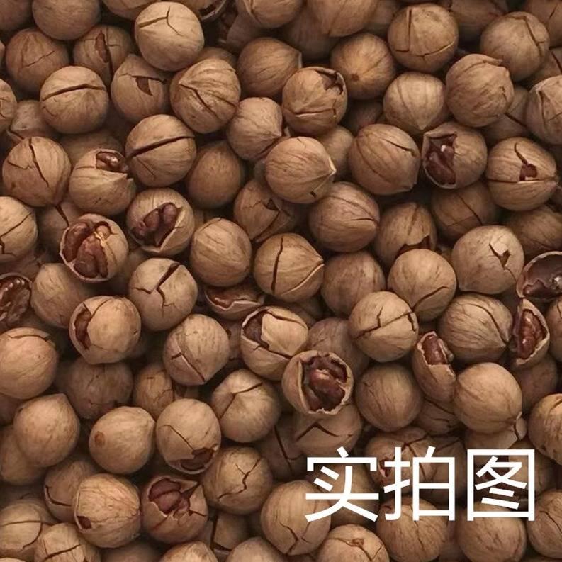 【抖壳】新货临安特产手剥山核桃奶油味椒盐味含罐250g\/500g罐装
