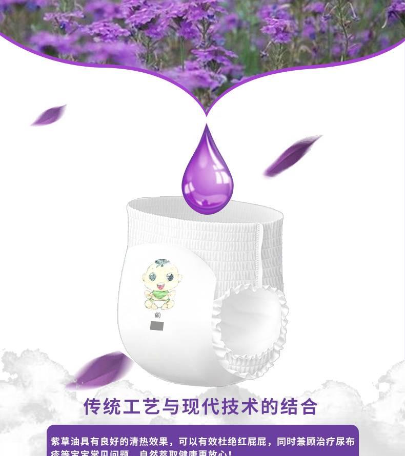 【添加紫草油】聪博纸尿片S/M/L/XL宝宝纸尿裤拉拉裤透气薄尿不湿