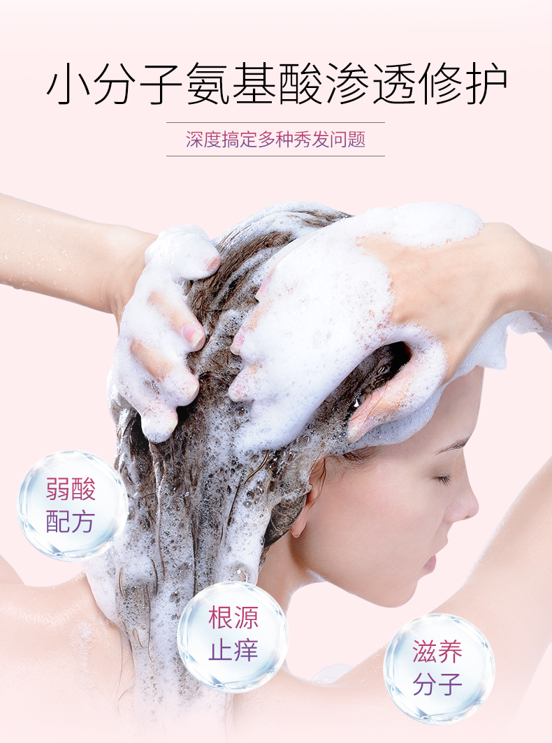 魔香氨基酸洗发水女留香无硅油去屑止痒控油护发素套装学生洗头膏