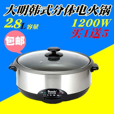 大明韩式外壳分体内胆大容量多功能非升降电火锅家用厨房电器包邮