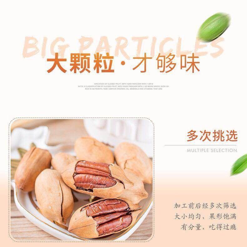 【每日坚果组合】开心果夏威夷果碧根果松子巴旦木干果零食大礼包