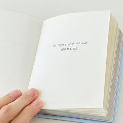 抖音热卖少女心抖音快乐大本营同款解答案之书正版中英文版生日礼