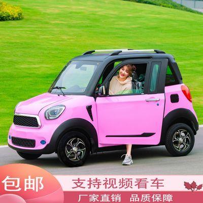电动四轮车成人电动汽车油电两用女性代步车新款阳光新能源电瓶车