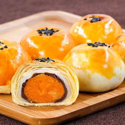 海鸭蛋蛋黄酥6枚装红豆雪媚娘手工麻薯网红软糯糕点美食早餐零食