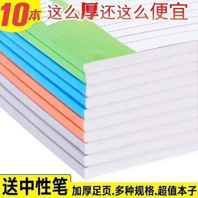 10本装A5新品创意笔记本子学生文具办公记事本加厚32K软抄本批发