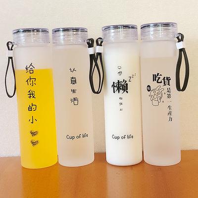 韩版磨砂塑料水杯女男便携创意个性潮流学生原宿茶杯随手杯可爱