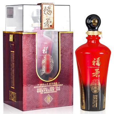 福矛 53°福矛窖酒 10年窖 酱香型白酒 单瓶装 宴会送礼商务