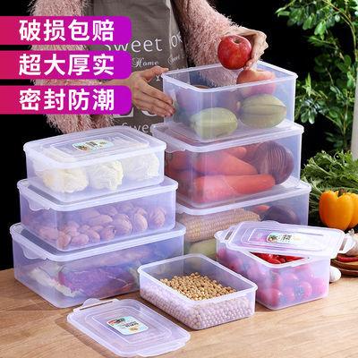 冰箱收纳盒塑料保鲜盒透明带盖饭盒家用食品微波炉专用碗冷冻冷藏
