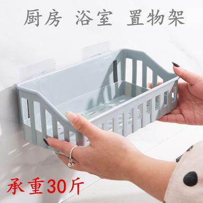 置物架免打孔无痕粘贴厨房壁挂篮收纳挂架浴室卫生间置物篮收纳篮