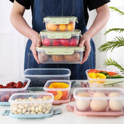 微波炉冰箱透明保鲜盒塑料饭盒收纳盒上班族密封水果盒学生专用碗