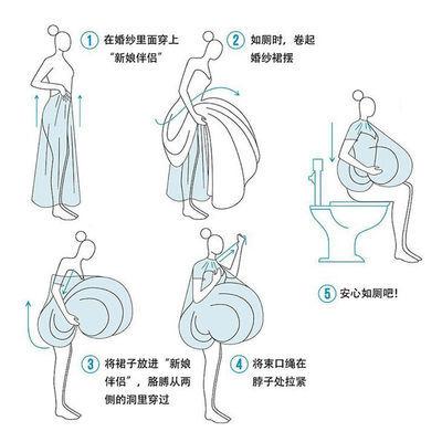 婚纱神器bridal buddy新娘伴娘婚纱礼服伴侣上厕所入厕神器衬裙