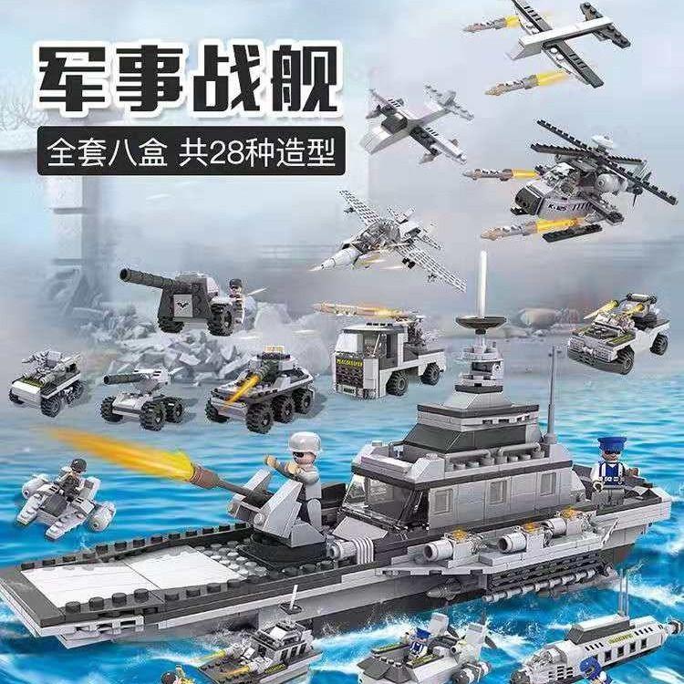 兼5容乐高军事男孩子拼装玩具通道航空母舰8积木十五玩具主战坦克多少钱图片