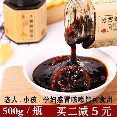 川贝陈皮老冰糖柠檬小贝膏养生茶纯手工熬炖自制500g