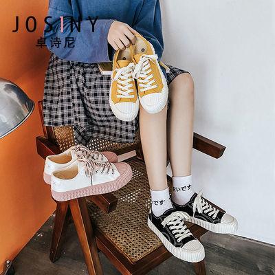 卓诗尼女鞋2020春新款舒适百搭潮流帆布鞋韩版小白鞋板鞋女饼干鞋