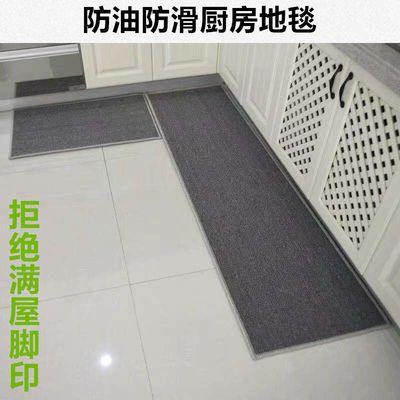 厨房地垫长条防滑脚垫吸水防油长方形垫子进门地毯门口垫定制尺寸