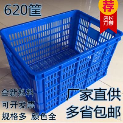 塑料筐子批发长方形特大号箩筐收纳箱篮筐快递框子水果蔬菜周转筐