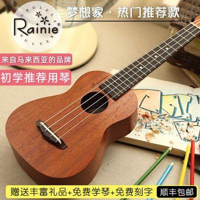马来西亚rainie小雨桃花心尤克里里单板女初学者23寸学生26小吉他