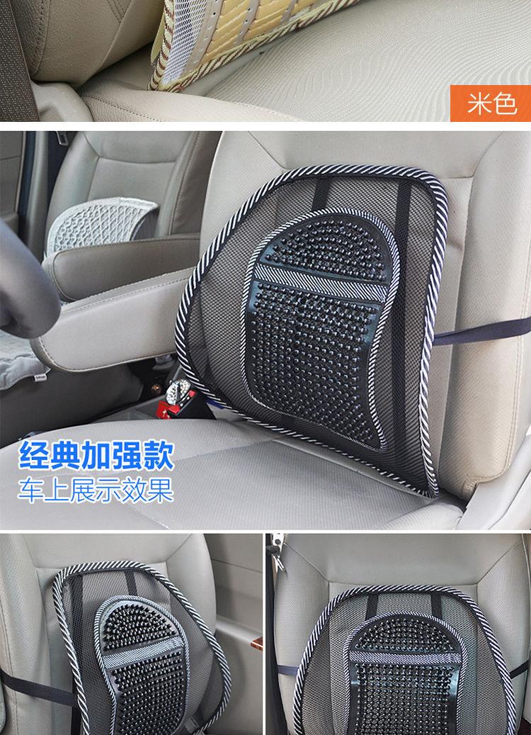 【汽车腰靠】家车两用座椅靠垫透气按摩垫背办公室护腰靠垫车用品