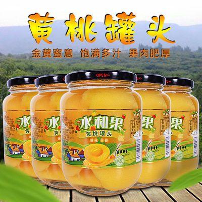 新鲜黄桃罐头大瓶水果罐头水果一箱510克×2/4瓶水果罐头批发包邮