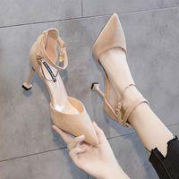 法式少女高跟鞋2021新款性感尖头一字扣百搭气质细跟单鞋女猫跟鞋