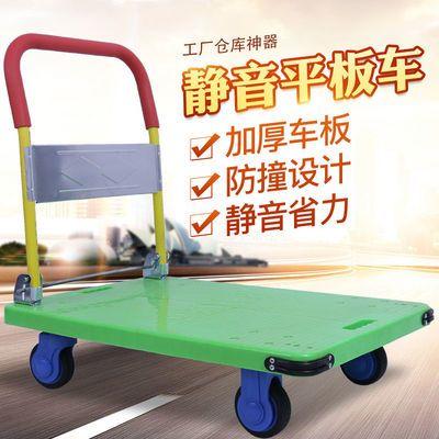 简易便携拉货小推车载重王平板推车省力拖车轻便折叠钢板四轮推车