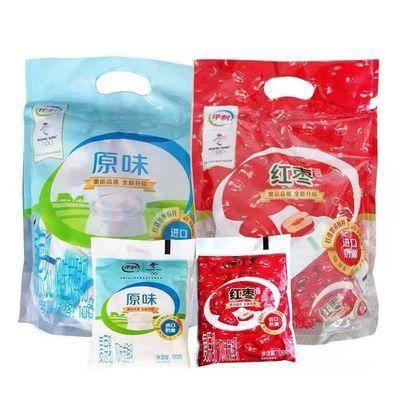 伊利酸奶原味红枣酸奶100克*10袋复原乳发酵儿童奶早餐奶新日期