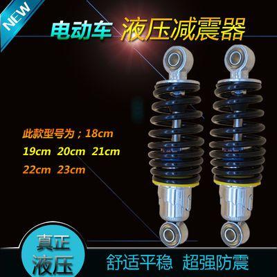 电动车液压后减震器电瓶车减震器通用改装避震弹簧真液压后减震器