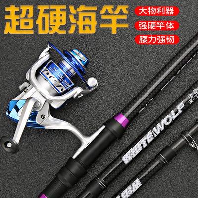 特价新款巨物竞技海竿金属渔轮套装碳素超轻超硬远投竿锚鱼竿鱼竿