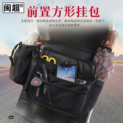 热卖小牛M1/M+/U1/US/U+/U1c前置挂包电动车储物包网兜置物收纳袋