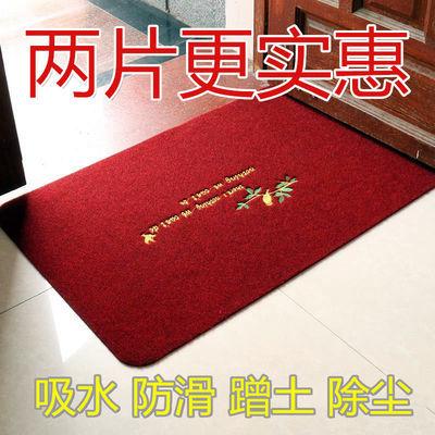 家用进门口地垫入户脚垫定制蹭土脚垫卫生间吸水垫防滑垫厨房脚垫