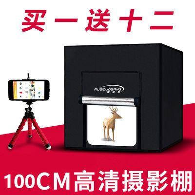 100cm小型摄影棚补光拍照灯箱套装迷你产品柔光便携摄影器材道具