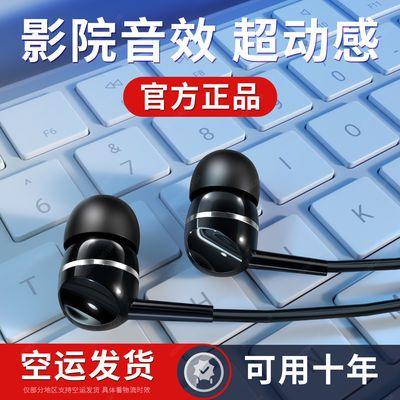 大音量有线通用手机耳机适用于华为OPPO小米vivo环绕音效入耳式